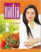 Hadia Lebanese Styled Recipes
